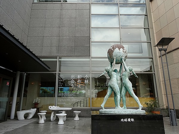 2017/01/09 なかた美術館@尾道