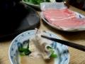 2017/01/15 豚しゃぶ鍋