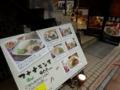 2017/02/17 にんにくやマナオ