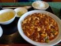 2017/03/10 麻婆豆腐ランチ