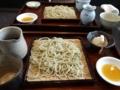 2017/04/15 蕎麦きり吟