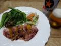 2017/05/01 鴨肉のロースト
