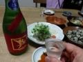 2017/06/10 白鴻 純米生酒