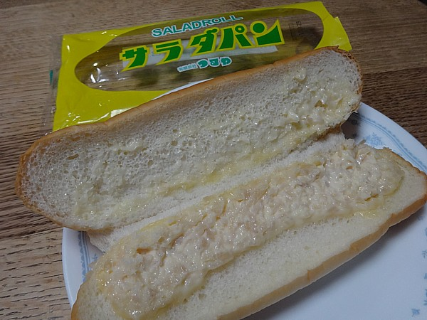 2017/09/21 つるやパン サラダパン