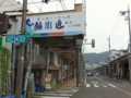 2017/09/20 小浜鯖街道