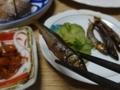 2017/09/24 稚鮎の山椒煮
