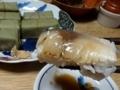 2017/11/02 柿の葉寿司