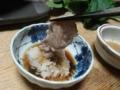 2017/12/23 豚しゃぶ鍋