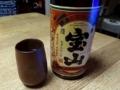 2018/01/12 芋焼酎お湯割り