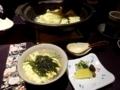 2018/02/22 小天狗さんろじ フグのフルコース