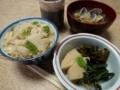 2018/04/08 朝飯 タケノコ飯、煮物
