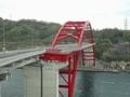 2018/04/07 第二音戸大橋