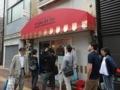 2018/05/13 ナイルレストラン@東銀座