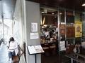 2018/09/09 お好み焼き まる麺本店