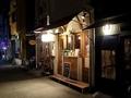 2019/01/25 岸本食堂@エキニシ