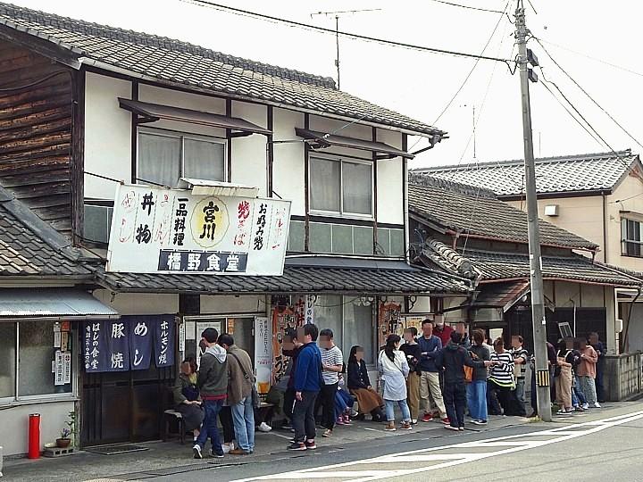 2019/04/07 津山 橋野食堂