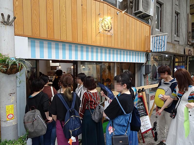 2019/07/14 尾道 商店街