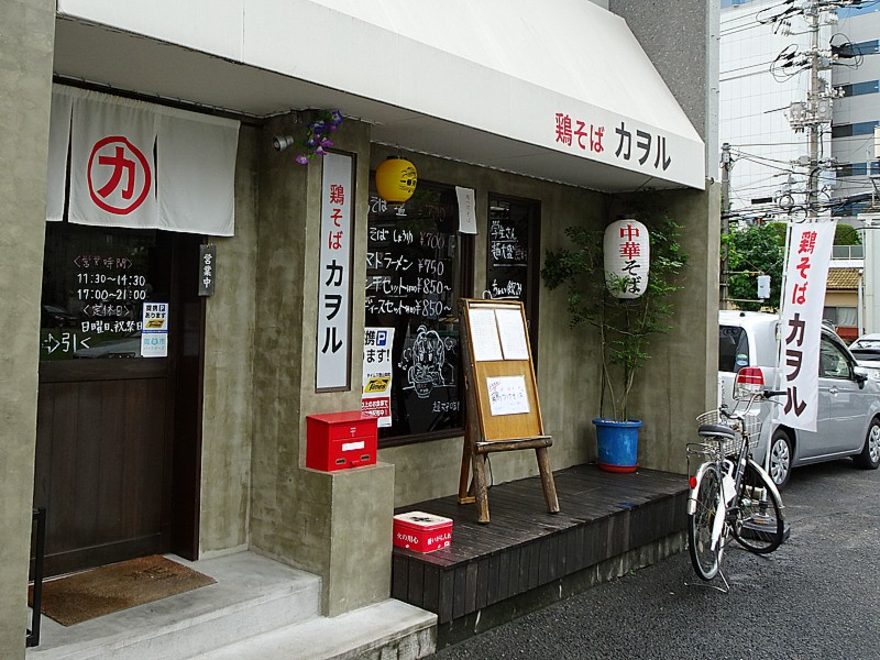 2019/08/20 鶏そばカヲル
