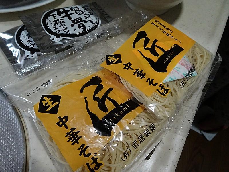 2019/08/24 武居製麺 匠