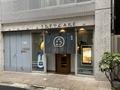 2019/11/26 うさぎやCafe