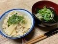 2020/04/11 タケノコ料理