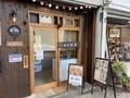 2021/06/29 尾道商店街