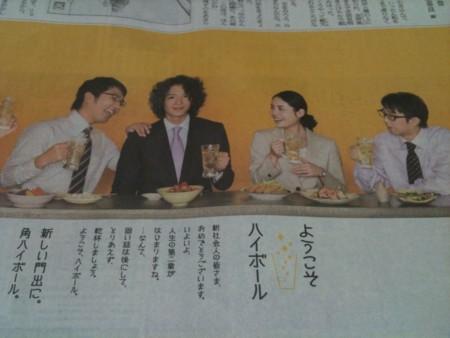 f:id:mm_nago:20100403194200j:image