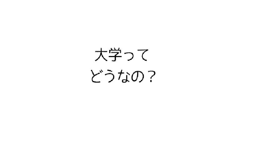 f:id:mmaik1410:20170517174040j:plain
