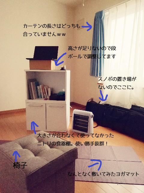 f:id:mmaik1410:20180418175848p:plain