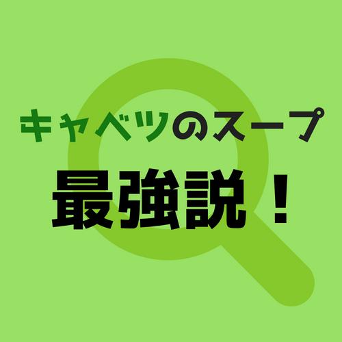 f:id:mmaik1410:20180519111528p:plain