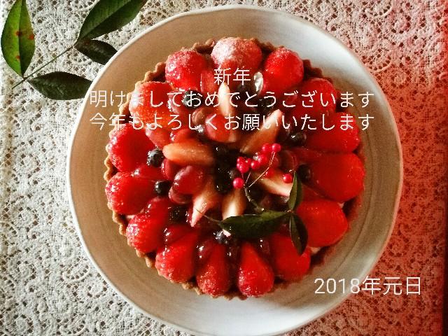f:id:mmana1118:20180101103458j:image