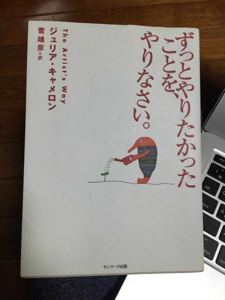f:id:mmarumaru:20161224230137j:plain
