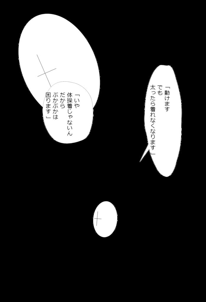 f:id:mmcompany:20181221113937p:plain