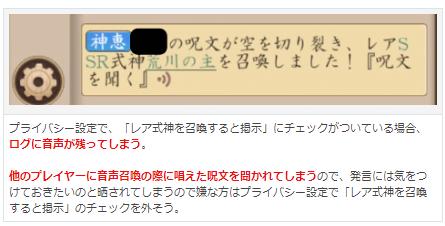 f:id:mmech:20180903162426p:plain