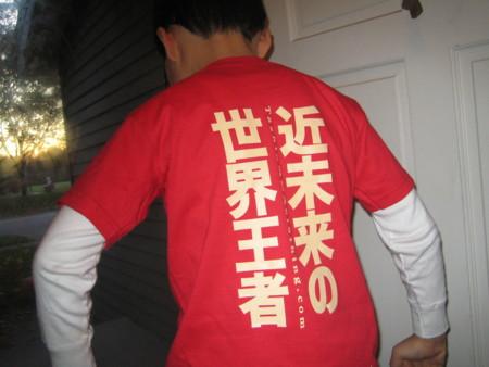 f:id:mmesachi:20081028071830j:image