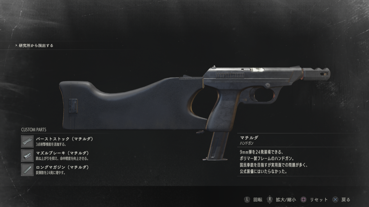 f:id:mmikoo-3510-35:20200112214813p:plain