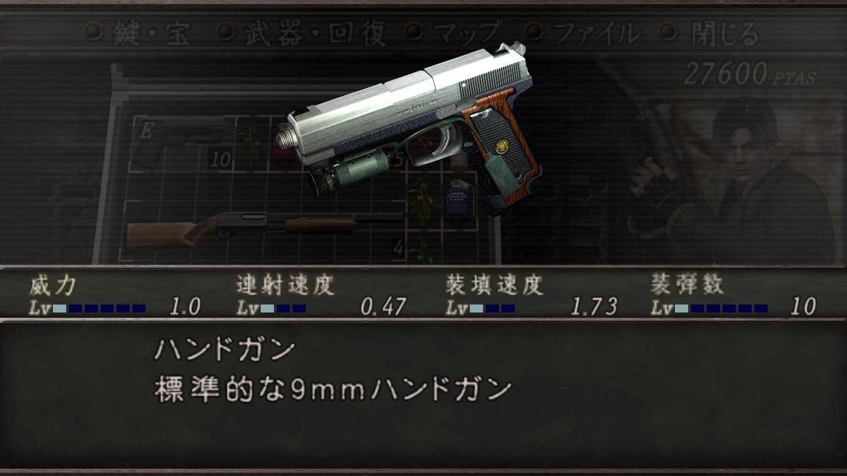 f:id:mmikoo-3510-35:20200120212840j:plain