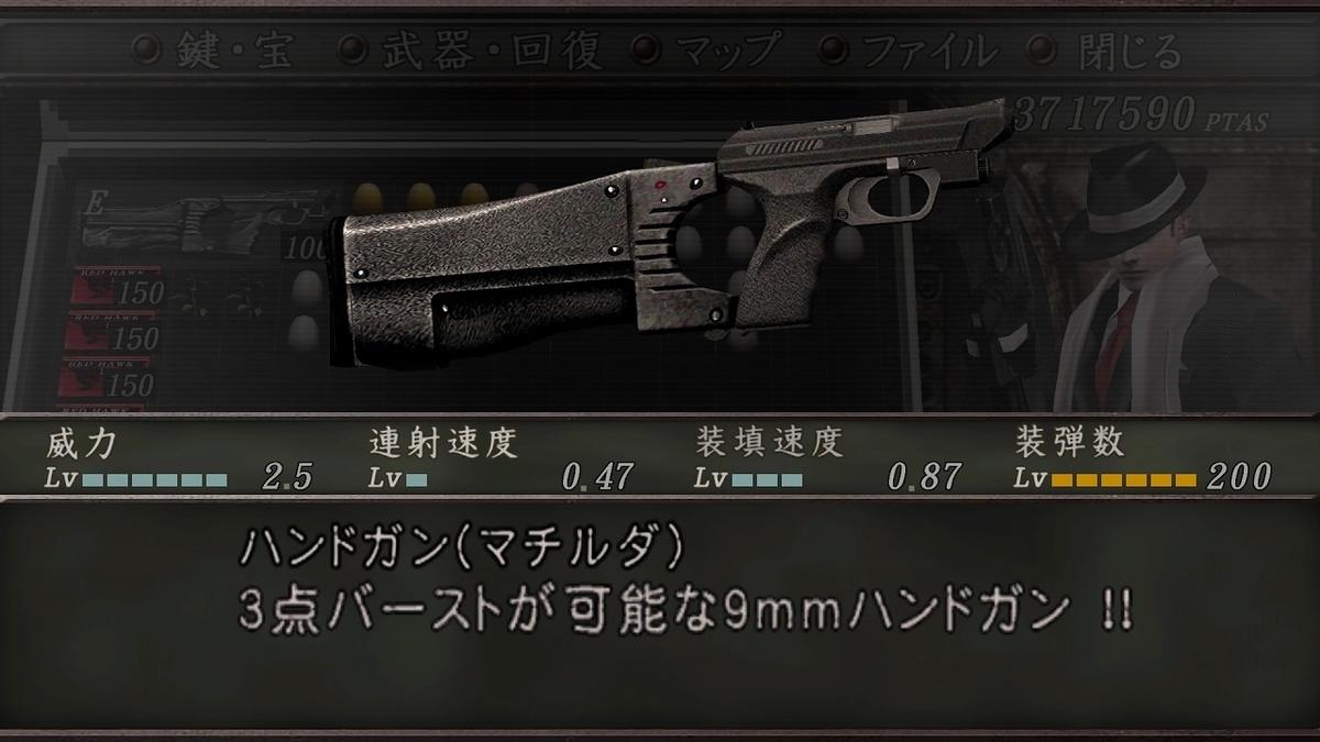 f:id:mmikoo-3510-35:20200120215111j:plain