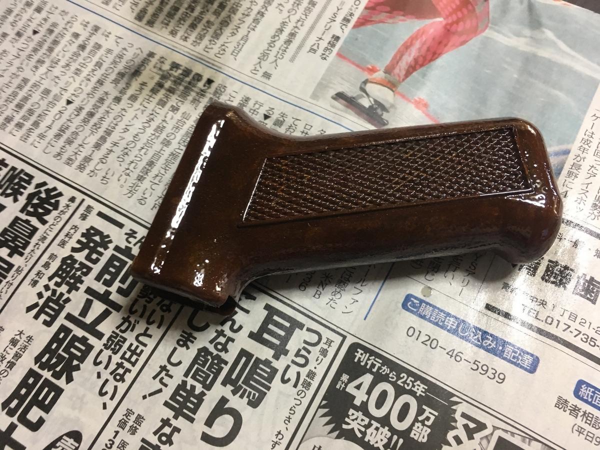 f:id:mmikoo-3510-35:20200202113432j:plain