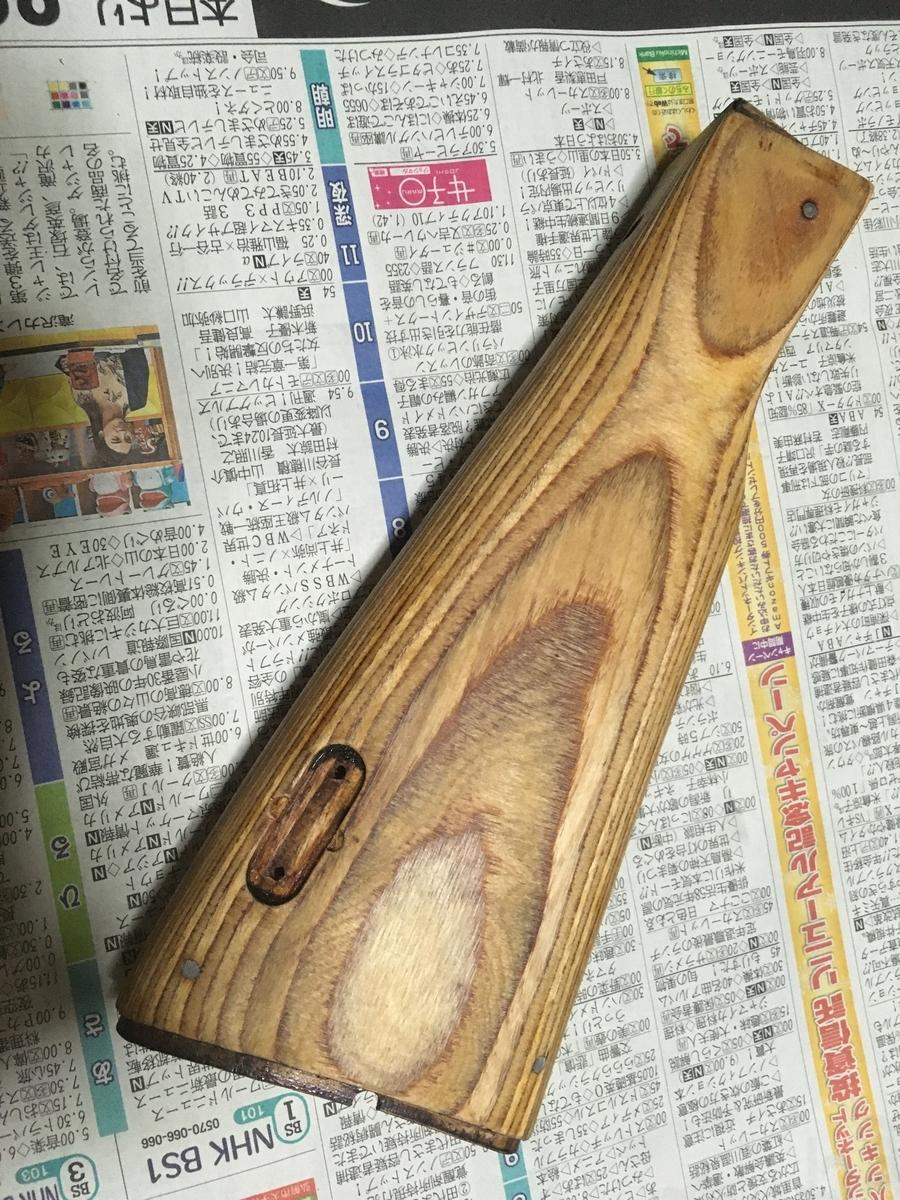 f:id:mmikoo-3510-35:20200202151731j:plain