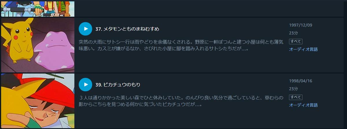 f:id:mmikoo-3510-35:20200203210715p:plain