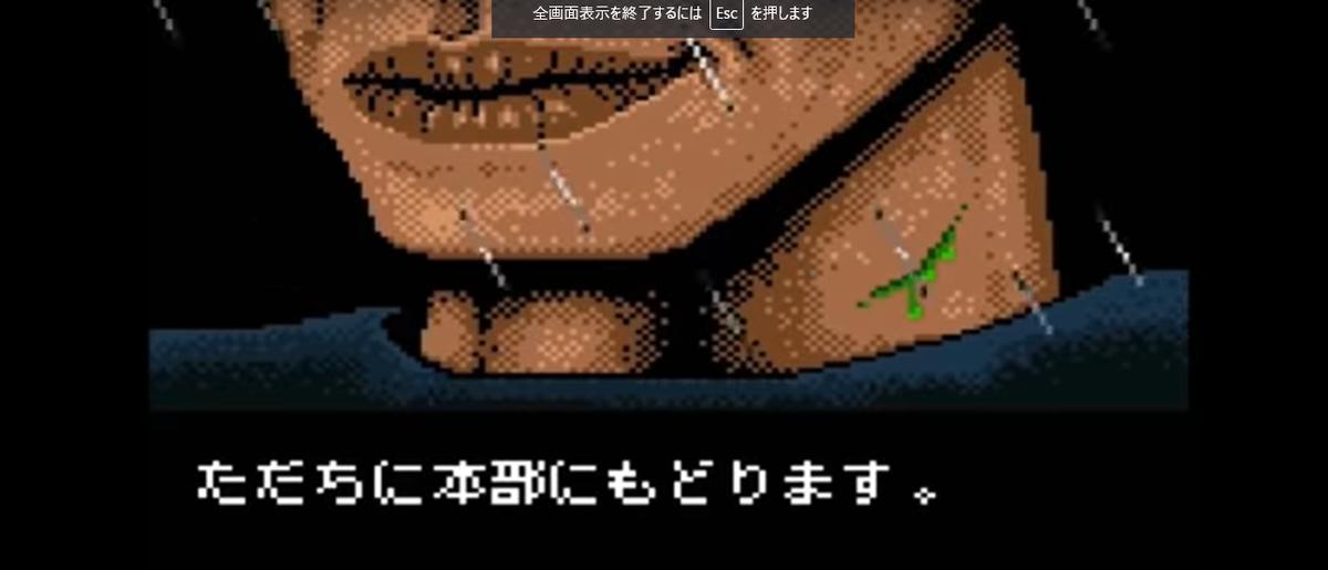 f:id:mmikoo-3510-35:20200205214247p:plain