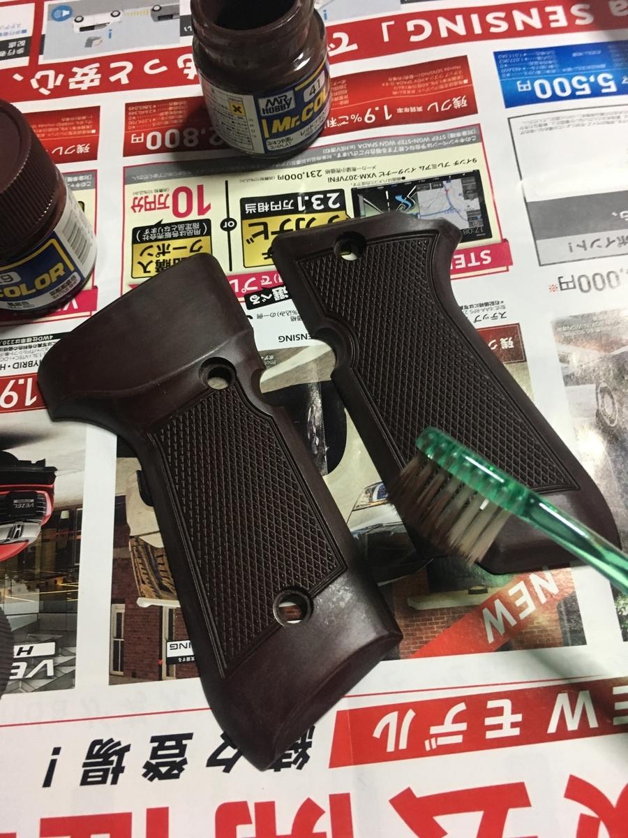 f:id:mmikoo-3510-35:20200219204916j:plain