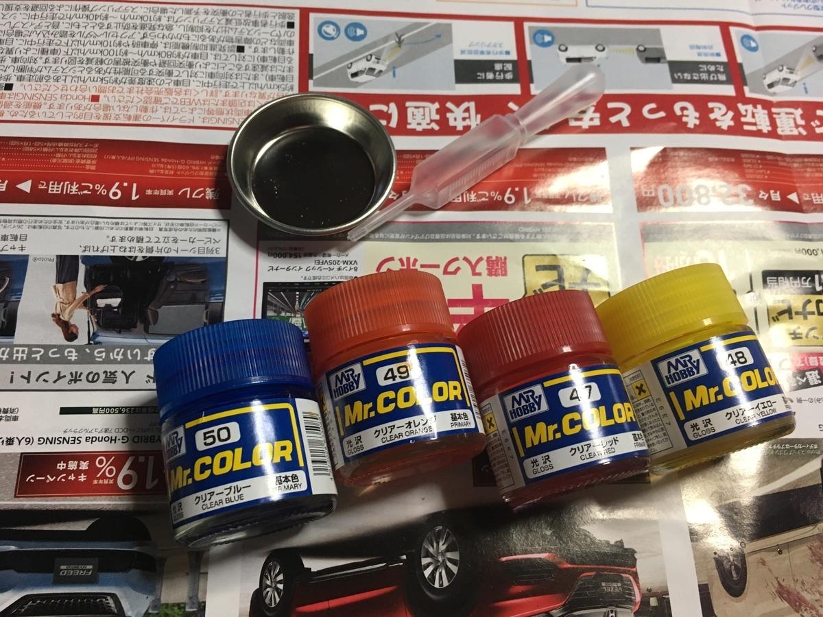 f:id:mmikoo-3510-35:20200219205447j:plain