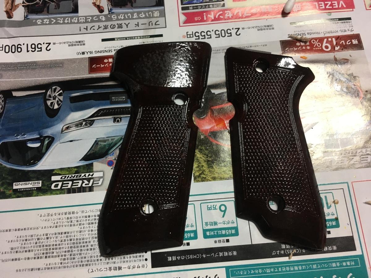 f:id:mmikoo-3510-35:20200219205924j:plain