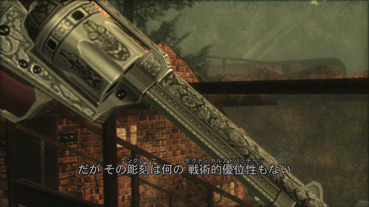 f:id:mmikoo-3510-35:20200224081453j:plain