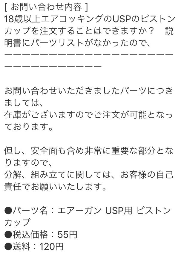 f:id:mmikoo-3510-35:20200307082451p:plain