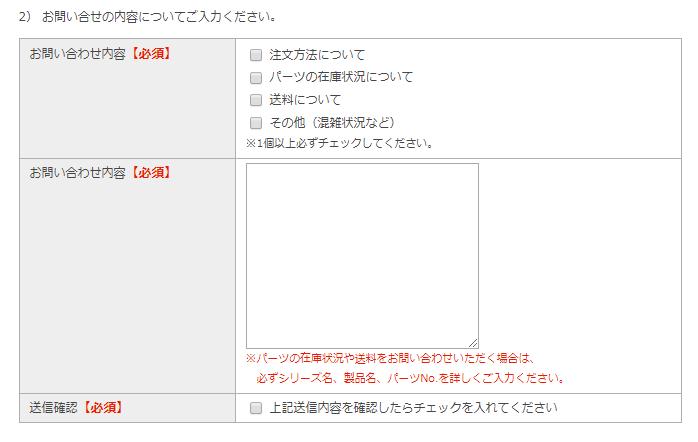 f:id:mmikoo-3510-35:20200307082514p:plain