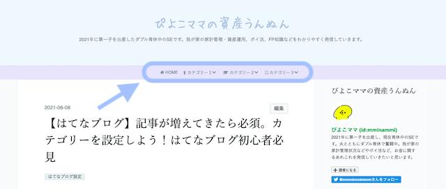 f:id:mminammi:20210611115018p:plain