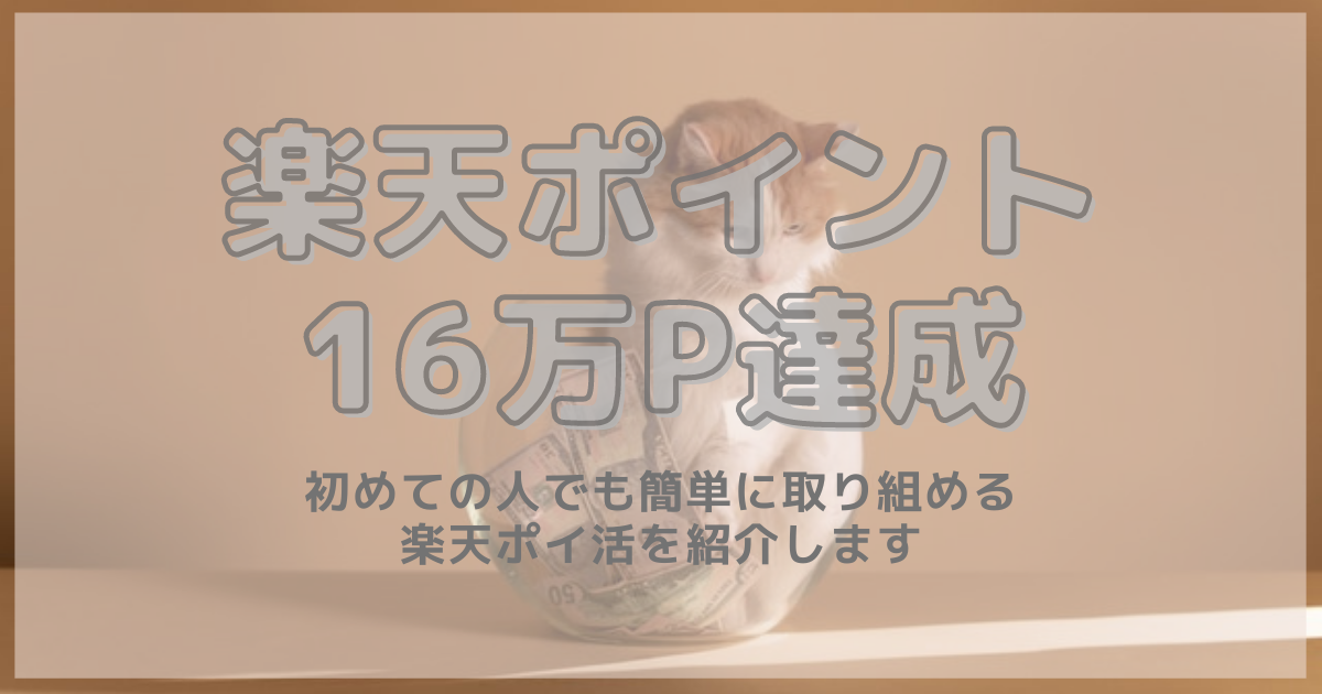 f:id:mminammi:20210614205916p:plain